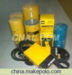 供应卡特风扇皮带发电机皮带