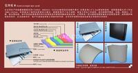 铝单板蜂窝板