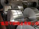 8011铝塑管铝带