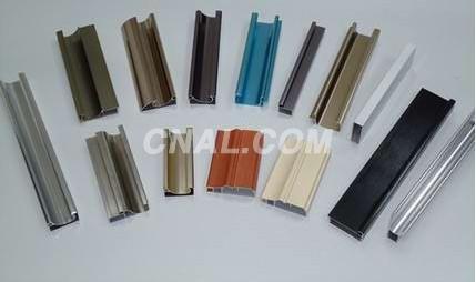 铝型材_铝型材_产品_中铝网