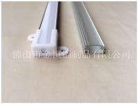 LED硬燈條鋁材外殼