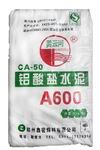高鋁酸鹽水泥河南耐火材料批發價格