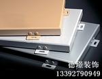 供應鋁單板 氟碳鋁單板 雙曲鋁單板