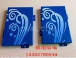 氟碳铝单板 粉末铝单板喷涂质保书