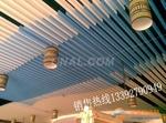 铝格栅生产厂家 质量保证 量大从优