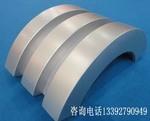 氟碳喷涂铝单板 氟碳铝单板幕墙