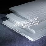 衝孔鋁扣板 衝孔鋁天花廠家直銷
