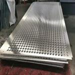 大型广场铝单板 氟碳喷涂铝板价格