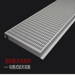 候機大廳鋁單板 不掉漆鋁單板供應商