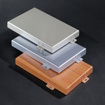 店鋪招牌鋁單板 圖案衝孔鋁板報價