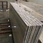 郵電大樓鋁蜂窩板 木紋鋁蜂窩板廠家