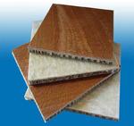 铝蜂窝卫生间隔断 门头铝蜂窝板多少钱