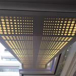 購物中心吊頂鋁單板 木紋鋁單板吊頂廠家電話