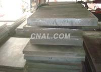 铝合金板、合金铝板、6061铝板、6063铝板,铝合金花纹板