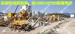 機制砂分級機-機制砂分選機