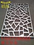 铝单板雕花,铝板雕花厂家