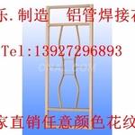 铝合金型材铝窗花 铝方管组合窗花