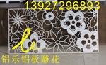雕花铝板价格_石家庄优质雕花铝板