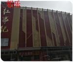 高铁站铝单板-外墙铝单板-湛江安装费多少钱