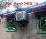 街道改造空调罩-铝百叶空调罩-汕头安装多少钱一平方