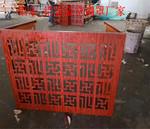 办公铝合金空调罩-铝百叶空调罩-阳江厂家