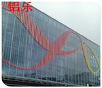 商場鋁鋁單板幕墻-氟碳鋁單板-茂名專業生產企業
