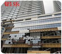 商场铝铝单板幕墙-铝单板-宁德行业市场前景好