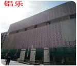 办公楼外墙铝单板-铝单板-三明多少钱