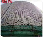 酒店氟碳铝单板-铝单板-广州厂家地址