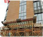 店招铝单板-铝幕墙-营口深受顾客欢迎