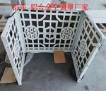 辦公樓鋁百葉空調罩-沖孔空調罩-本溪出廠價格