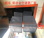 办公楼空调罩-街道改造空调罩-广州产品特色