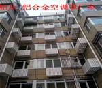 酒店铝合金空调罩-铝百叶空调罩-盘锦生产商