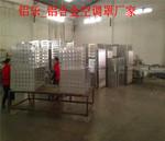 酒店铝合金空调罩-铝合金空调罩-湛江多少钱