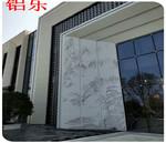 別墅幕�椈T單板-鋁單板幕��-佛山價格