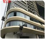 扶梯铝单板幕墙-氟碳铝单板-广州厂家
