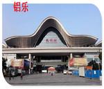 火车站氟碳铝单板-铝单板幕墙-盘锦价格表