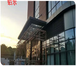 遂道鋁單板-氟碳鋁單板-來賓生產哪家強