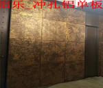 扶梯冲孔铝单板-穿孔铝天花-新余经销商