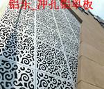 店招铝单板穿孔-穿孔铝天花-汕头供应商