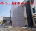 酒店外立面鋁單板-氟碳鋁單板-玉林生產哪家強