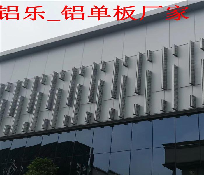 昌圖鋁單板鋁扣板鋁單板廠家性能特點