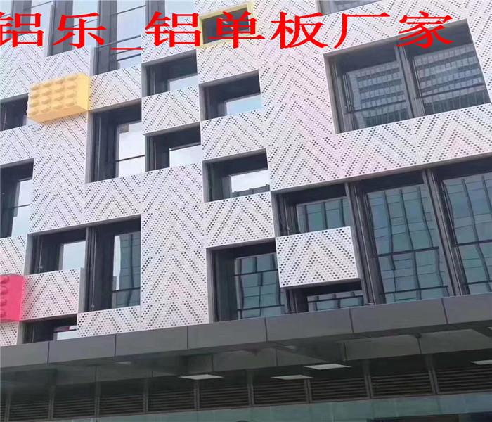 秦淮鋁單板鋁扣板鋁單板生產廠商性能特點