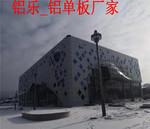 秦淮外�椈T單板鋁單板定制生產商