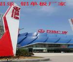 賈汪鋁單板鋁扣板鋁單板生產廠商生產商