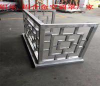廈門鋁合金空調罩性能特點鋁合金空調外機罩