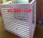 江门空调机外罩性能特点铝合金空调罩你了解吗