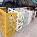 桂林铝合金空调罩性能特点铝合金空调罩你了解吗