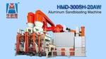 HMD-300SH-20AW铝型材喷砂机