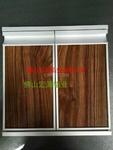 晶鋼門鋁材櫥柜門板